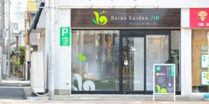 Relax Garden JIN